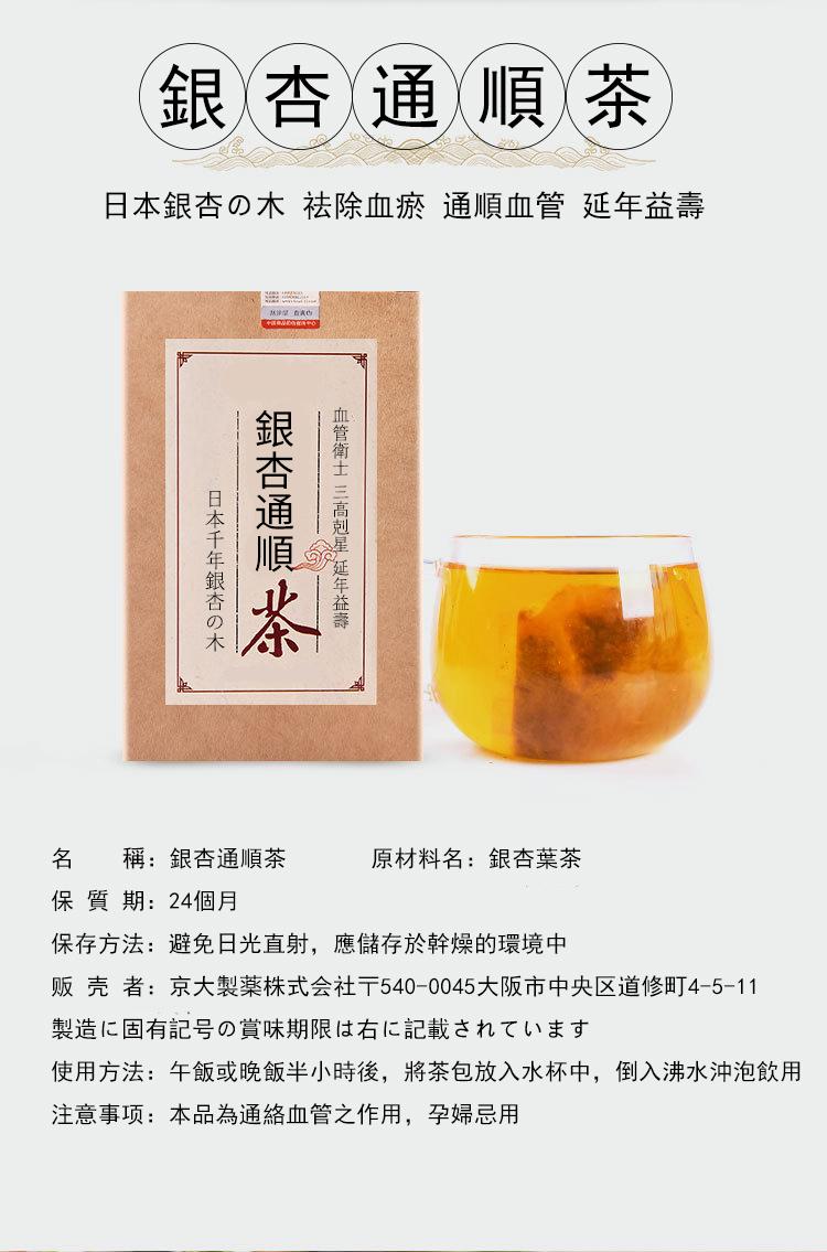 银杏叶新标签.jpg