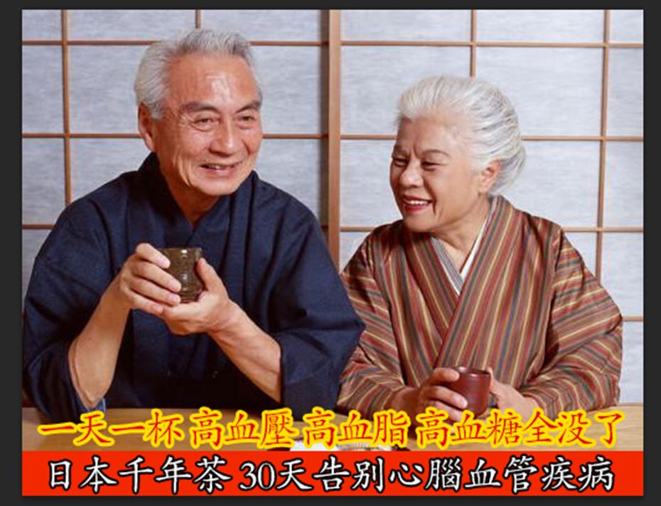 銀杏通順茶